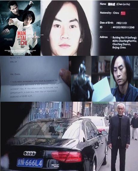 http://hatodiknapon.hupont.hu/felhasznalok_uj/2/4/240913/kepfeltoltes/man_of_tai_chi_kepek_2.jpg?42158663